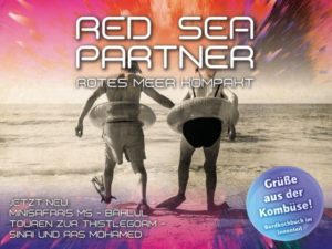 Red Sea Partner Book