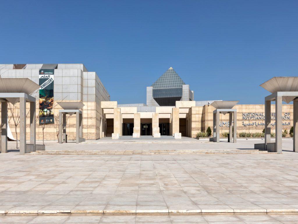 NMEC Kairo